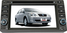 Special DVD Audio GPS Player For Geely-Vision
