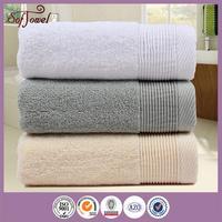 Multifunctional b grade cotton towel