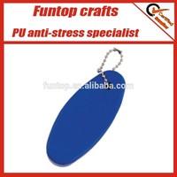 Customize logo print floating pu stress key chain
