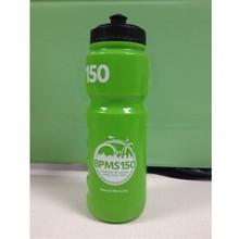 wholesale light blue customized water line bpa free sports bottle