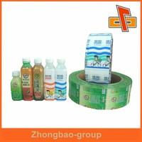Rolls form pvc shrink wrap labels for tube/bottle/bettery packaging