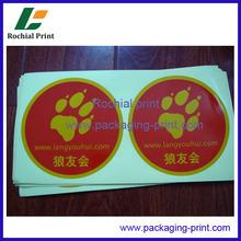 Auto sticker, auto decorative sticker, auto graphics and stickers
