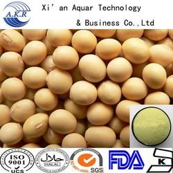 LGB brain supplement organic phosphatidylserinepowder for phosphatidylserine softgel
