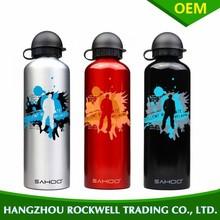 ROSWHEEL Aluminum sports drink bottle with dust cap roswheel aluminum sports drink bottle with dust capst cap