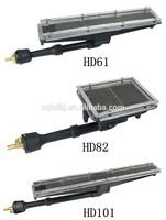 Hot sale Gas Grill Chicken Machine HD220 Infrared Burner