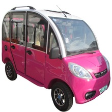 Chinese cheap mini electric car for kids A2-4