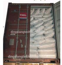 factory price white power/fine granule/strip rubber grade/sole grade white carbon black/silica dioxide,SiO2 CAS 7631-6-9