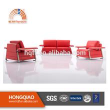 S-05 PU office sofa set design modem office sofa