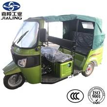 2015 hot sale JIALING 175/200CC water cooling 3 wheel passenger motorcycle