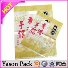 Yason kush lamination grape 2.5g 11g 12g potpourri bag twist wrap film apple bag
