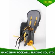Monté en Rack confortable et enfant en toute sécurité siège confortable et enfant en toute sécurité siège