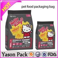 Yason juice spouted pouch transparent transfer film paper aluminum foil noni seeds bag
