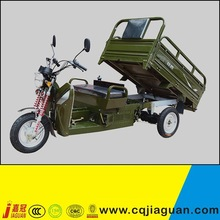 Electric Motor Driving Rear Axle Electric Tricycle For Handicapped