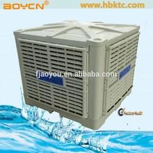 Van roof mounter wholesale industrial air conditioner