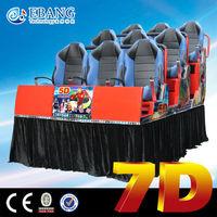 New interactive stereo attraction 7d mini movie kino manufacturer