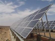 solar energy stent, solar energy bracket, solar energy support