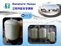 Industrial frp ablandador de agua del tanque / filtro de carbón activado precio / de gran capacidad automática de iones de resina de intercambio de agua softner