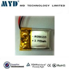 China rechargeable li-polymer battery 3.7v with 50mah fan with light battery 501215
