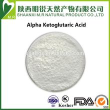 Sports Nutritional Products Alpha Ketoglutarate Acid(AKG)