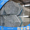New design 0.5mm-12mm hot dip galvanized steel pipe for machinery