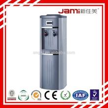 eco healthy water dispenser/commercial water dispenser