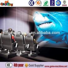 Hydraulic 5d cinema professional 5d cinema manufacturer