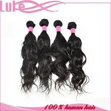 Wholesale Cheap 32 Inch Brazilian Human Hair