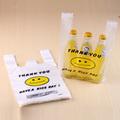 yason baratos presente de natal sacos de embalagem de arroz de embalagem de alumínio folha de saco mial sacos