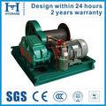 Venda quente do motor elétrico para o guincho manufcture, guincho elétrico, guincho de preço