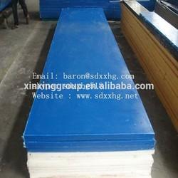 China plastic Engineering industry UHMWPE sheet/HDPE High-density polyethylene plastics/4x8 plastic hdpe sheets