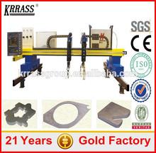 Krrass brand gantry cnc cutting machine , high precision CNC plasma cutters for sale