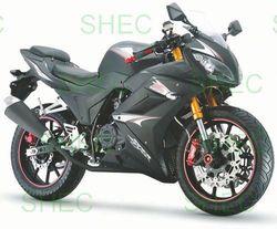 Motorcycle 125cc big wheel trike motorcycle