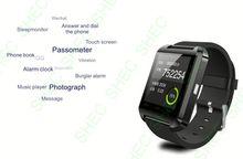 Smart Watch auto inflate & deflate