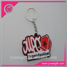 Custom 2d pvc keychain toy, promotional pvc keychain, pvc keychain toy