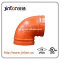 Fm UL aprobado de hierro fundido 90 degree codo