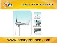 Effective 48v small vertical axis wind generator 1KW wind turbine for homes,boats