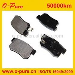 43022-S3N-000 disc brake backing plate for Japan vehicles for HO civi