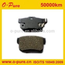 43022SZ3E50 disc brake backing plate for Japan vehicles for HO civi