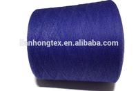 Chinese products wholesale viscose spun yarn