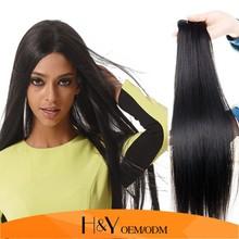 Alibaba China Brazilian Human Hair Factory Human Hair Weaving Human Hair Extension Manufacturer Wholesale