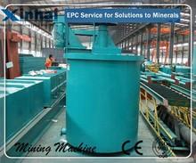 Stainless Steel Mixer Vessel , Stainless Tank Agitator Mixer