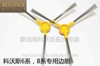 Generic side brush for Ecovacs Deeboo Deepoo D62 D63 D65D66 D68 D77 D79 series