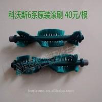 Generic Main Agitator Brush for Ecovacs Deeboo Deepoo D62 D63 D65 D66 D68 D77 D79 series cleaner