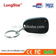 Mini DV Car Keychain Hidden Camera 808 Car Key Mini Camera YM-M001