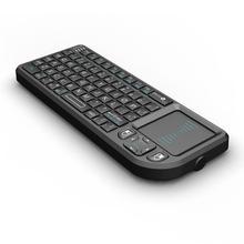 xxx arab 2.4g air mouse