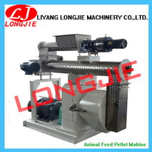 CE approved animal feed pellet press making machine