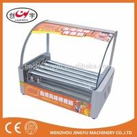 CY-5 sausage roasting machine