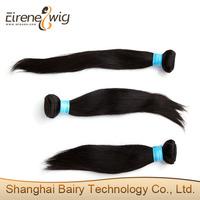 wholesale hair in new jersey Beijing hair nobel hair