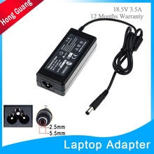 18.5v 3.5a wholesale switching adapter laptop for hp with outlet 5.5x2.5mm