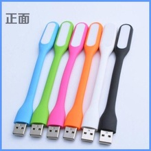 USB powered led work light with flexible usb led strip lamp
